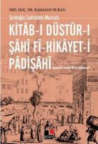 Kitab-ı Düstur-ı Şahi fi-Hikayet-i Padişahi