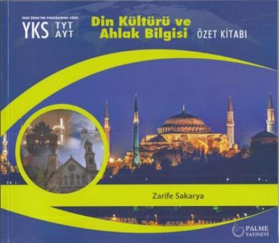 Palme TYT AYT Din Kültürü Ve Ahlak Bilgisi Özet Kitabı Yeni