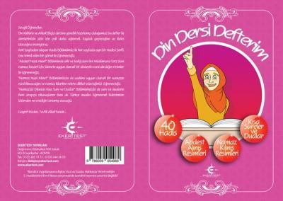 Din Dersi Defterim ( Kız Öğrenci )