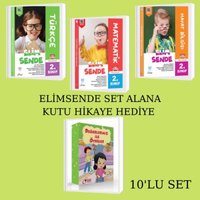 Konuşan Kitaplar 2. Sınıf Set