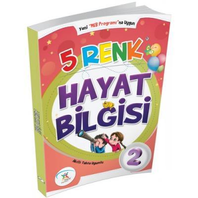 5 Renk Hayat Bilgisi 2. Sınıf