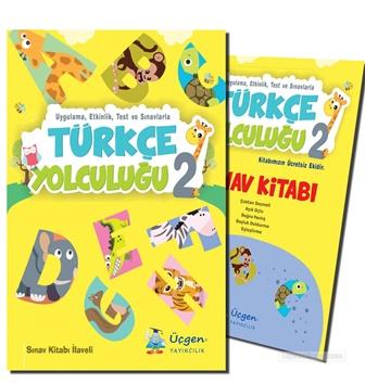 2 Sinif Turkce Kitaplari